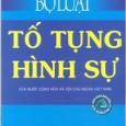 Căn cứ vàoHiến pháp nước Cộng hòa xã hội chủ nghĩa Việt Nam năm 1992 đã được sửa đổi, bổ sung theo Nghị quyết số 51/2001/QH10 ngày 25 tháng 12 […]