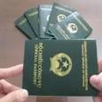 >>> CÓ 3 LOẠI HỘI CHIẾU: 1. Hộ chiếu Phổ Thông (Popular Passport) 2. Hộ Chiếu Công Vụ (Official Passport) 3. Hộ Chiếu Ngoại Giao (Diplomatic Passport) Sau đây là […]