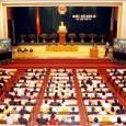>>> Luật Bầu cử đại biểu Quốc hội 2001 – sửa đổi bổ sung 2010 (Full/đầy đủ) _____________________________________________________ A/ Điều kiện – Là công dân Việt Nam, đủ 21 tuổi; […]
